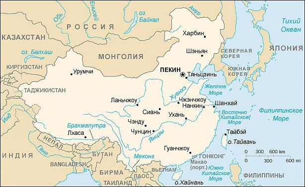 Китай краткий реферат по географии 3900